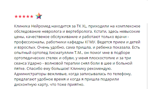 фламп.13.06.2014.docx.png